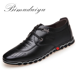BIMUDUIYU Black Super Fiber Leather Soft Comfortable