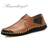 BIMUDUIYU Fashion Brand Brown Moccasins Leather Shoes