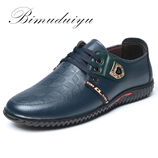 BIMUDUIYU Luxury Brand Men Casual Soft Leather Blue Lace-up Shoes