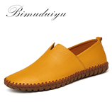 BIMUDUIYU Yellow Leather Handmade Flats Slip On Loafers