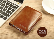 ManBang Khaki Leather Wallet